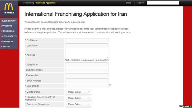 Applicativo Mac Donald's per franchising in Iran